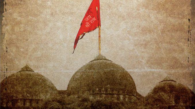 ram bhoomi poster