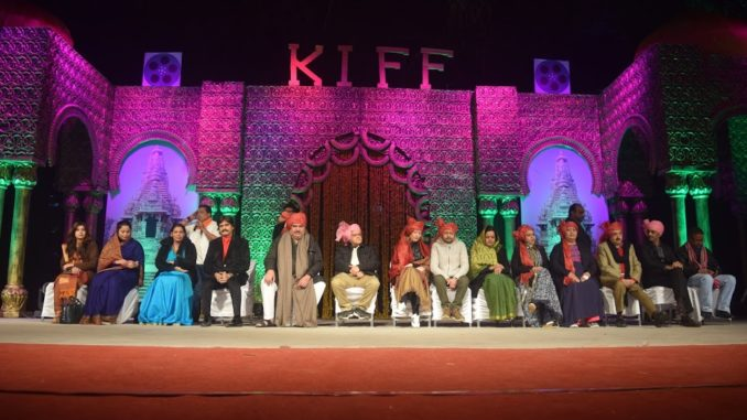 चौथा खजुराहो अंतरराष्ट्रीय फिल्म समारोह