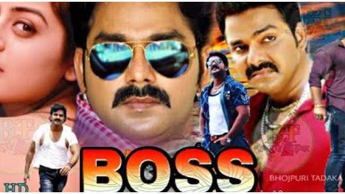 boss film pawan singh