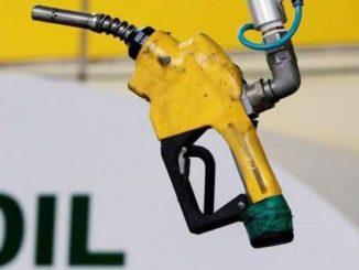 petrol and citi bank