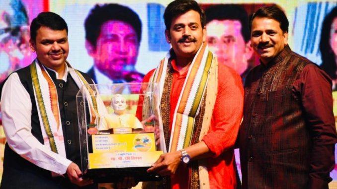 ravi kishan honoured by fadanvis